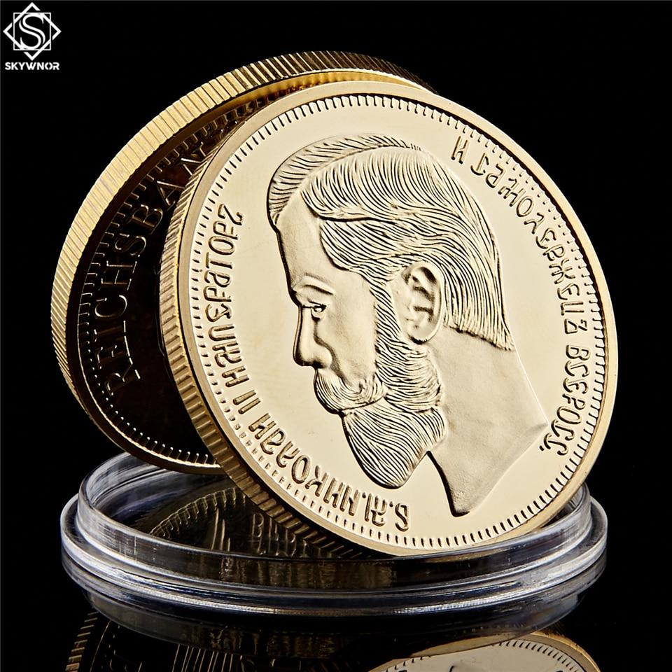 1901 Nicholas II Россия II рубль позолоченная памятная монета с акриловым чехлом чехол