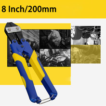 8 Inches Mini Iron Wire  Bolt Cutters Non-slip Two-color Bolt Cutters Sharp Bolt Cutter Pliers PVC  Handle Hand Tool Bolt Cutter