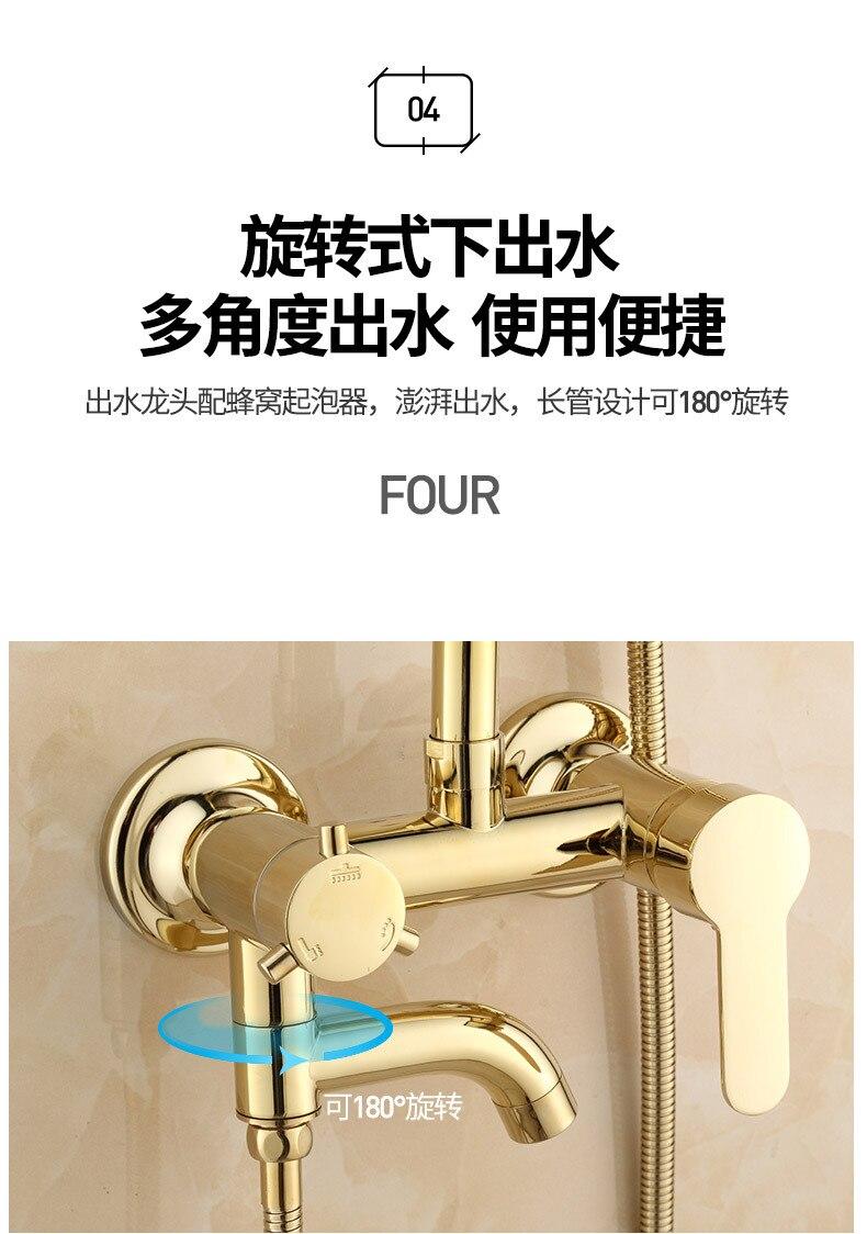 H90cb36641827459bba273a76800fecc5s Luxury Shower System Head Tube Shower System Rainfall Gold Shower Faucet Set Torneira Chuveiro Bathroom Accessories Sets BK50HS