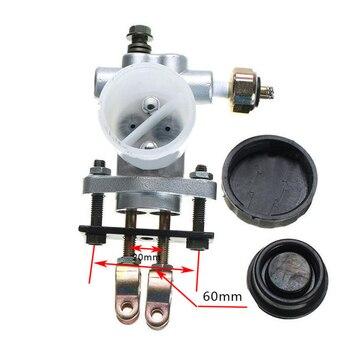brake pump Go Kart Buggy Brake Master Cylinder Hydraulic Pump for ATV 90 110 125 150 200 250CC Kandi BMS Roketa Kinroad Kazuma