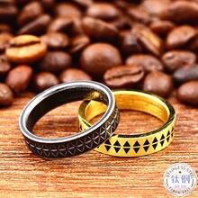 Кольцо в стиле рок/панк для мужчин и женщин гладкое кольцо из