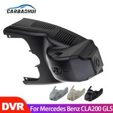 Автомобильный видеорегистратор с Wi-Fi, видеорегистратор для Mercedes Benz CLA GLA 200 CLA200 A Class w176 A200 A180 A250 2013 ~ 2018 FULL HD