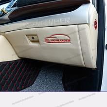lsrtw2017 beige leather car dashboard storage box anti-kick mat cover for toyota highlander 2013 2014 2015 2016 2017 2018 2019 lsrtw2017 carbon fiber leather car co pilot storage box anti kick mat for chery tiggo 8 2018 2019 2020