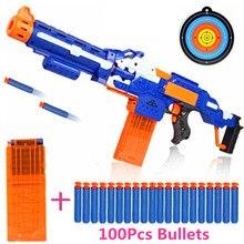 Электрический взрыв мягкой пули игрушечный стрелковый пистолет костюм для Nerf пули игрушечный пистолет EVA Дротика-бластер игрушка-пистолет детский лучший подарок