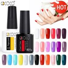 GDCOCO впитывающий базовый гель верхнее покрытие Матовый верхний гель лак для ногтей гель лак 8 мл Маникюр оптовая продажа длительный цветной гель для ногтей
