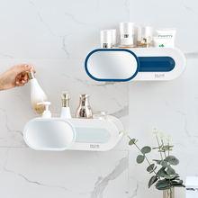 Ванная комната полки с зеркалом без сверла подвесной стеллаж