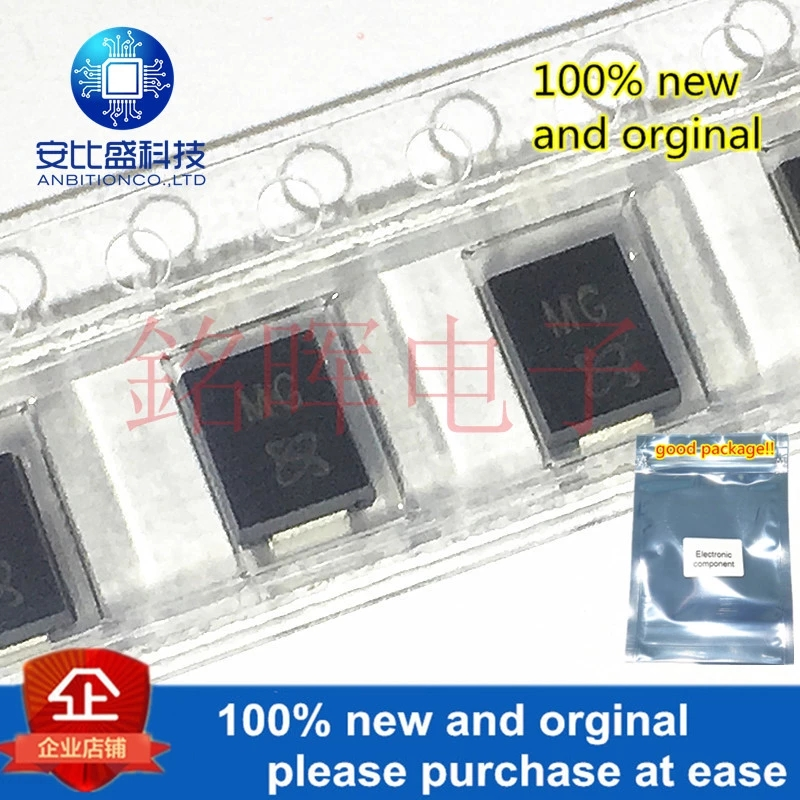 50pcs 100% New And Orginal SMBJ28CA Silk-screen MG 28V SMB DO214AB TVSChip Transient Suppression Diode In Stock
