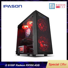 IPASON i3 9100F/RX550 Home Office Desktop-Computer 240G SSD 8G RAM DIY Montage LOL Gaming PC komplette Set