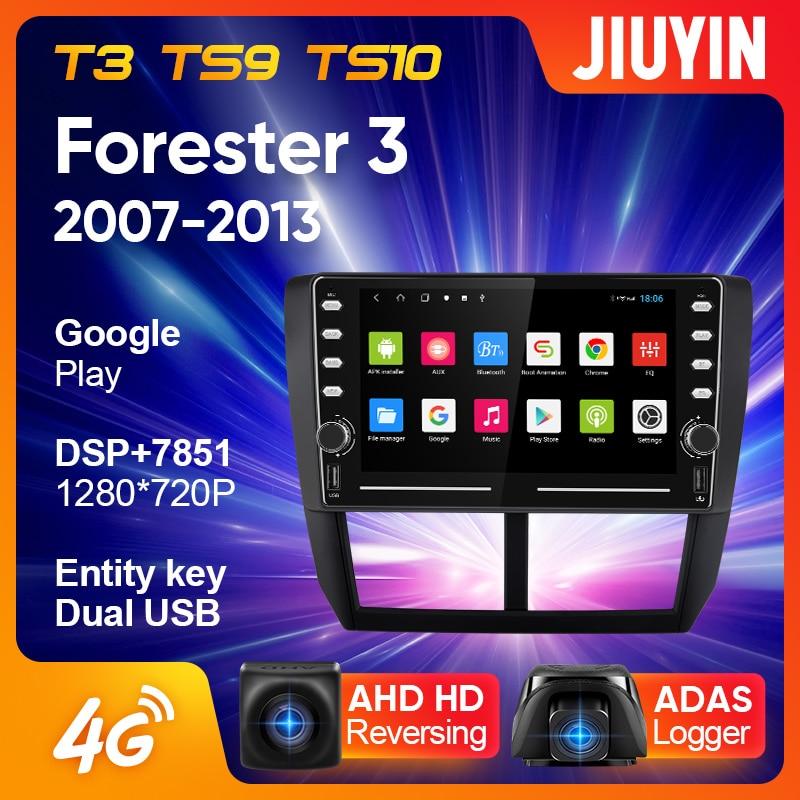 JIUYIN для Subaru Forester 3 SH 2007 - 2013 автомобильный Радио Мультимедиа Видео плеер навигация Android 10 No 2din 2 din dvd