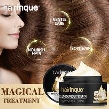 11,11 HAIRINQUE 50 мл Волшебная лечебная маска для волос увлажняющая питательная 5 секунд восстанавливающая поврежденные волосы восстанавливающая мягкая маска для ухода за волосами