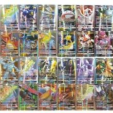 Novo pokemon cartões vmax tag equipe brilhando cartões pokemon booster caixa coleção cartão de negociação jogo brinquedo presente natal para crianças