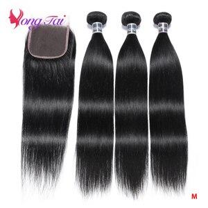Image 1 - YuYongtai hint düz demetleri 4x4 dantel kapatma ile İnsan saç kapatma ile 3 demetleri olmayan Remy saç ekleme orta oranı