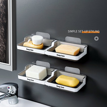 Double Layer Wall Mounted Soap Box Drain Sponge Dishes Holder Storage Rack For Bathroom Accessories Toiletries Organizer Kitchen