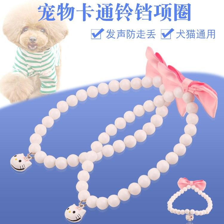 Pet Beads Neck Ring Pet White Large Beaded Bracelet Neck Ring Cute Cartoon Bell Cartoon Dog Neck Ring