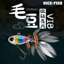 Fishing NICEFISH Edamame Rotating Sequins 7g12g16.5g VIB Lu Ya Bait Long Shot Sea Bass Cocked Mouth Special Kill Mini Fake Bait