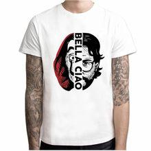 T-shirt à manches courtes pour hommes, drôle et à la mode T-shirt de taille asiatique au design intéressant, T-shirt hip hop 2021