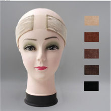 Hair Styling Non Slip Adjustable Fastener Comfort Cap Thin Wig Grip Band Elastic Salon Holder Velvet Headband Extra Accessories(China)