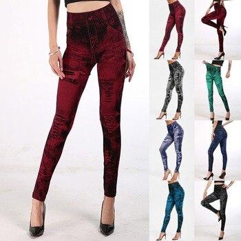 Push Up Leggings Sexy Slim Stretch Fashion Jeans  Women Fitness Sport Pants Pants Spring Elastic Pencil Pants Gym Leggins Mujer