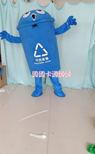 Recycle Trash Can Mascot Costume Adult Size Garbage Can Anime Costumes Advertising Mascotte Fancy Dress Kits сумка mascotte mascotte ma702bwemxi4