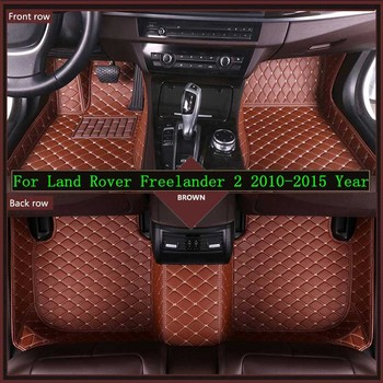 New 3D Leather Car Floor Mats For Land Rover Freelander 2  2010-2015 Custom Auto Foot Pad Automobile Carpet Cover Waterproof Mat