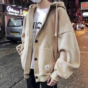 Свитшот для мальчиков, однотонная однобортная верхняя одежда в корейском оригинальном стиле, осенняя одежда, худи для учеников младшей и ст...