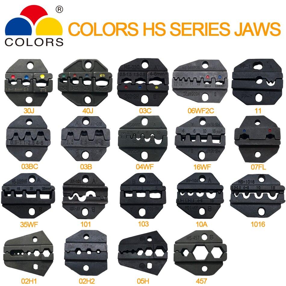 crimper crimping dies HS series pliers jaws 4.8 6.3 plug tube/insulation/Non-insulated terminals crimp tool(China)