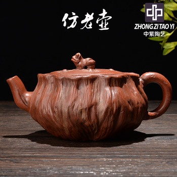 In Purple Yixing Imitate Old Kettle Late Qing Dynasty Dark-red Enameled Pottery Teapot Taiwan Backflow One Factory The Cultural
