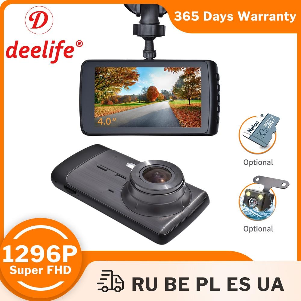 Deelife-Cmara grabadora de vdeo 1080P para salpicadero de coche videocmara grabador DVR dual con resolucin Full HD 1296P color negro registrador para tablero de automvil