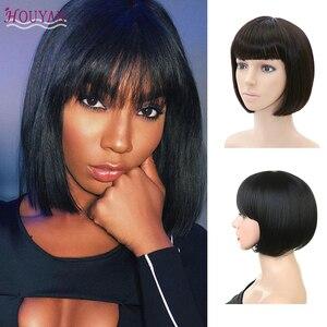 HOUYAN 8 дюймов синтетический черный коричневый короткий прямой боб парик подходит для белых/черных женщин термостойкие волосы короткий боб п...