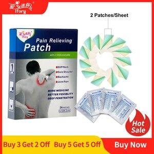 Image 1 - Ifory 24 sztuk/pudło mentol tynk przeciwbólowy sam jak Salonpas ból łatka ulga bóle mięśni leczenie ziołowy ból...