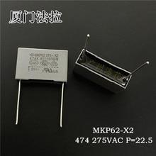 20 sztuk Xiamen Faratronic MKP62 0.47UF 275VAC 470NF P22.5MM FARA MKP 474 275V szary film kondensator 0.47 uf/275vac 474/275VAC