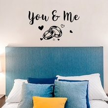 Romantic Love Quote You and Me with Wedding Rings Vinyl Wall Art Sticker for Bedroom Decor Home