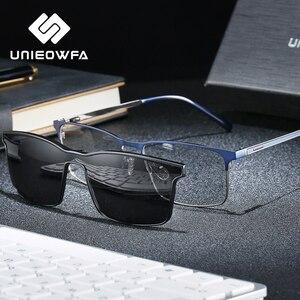 Image 2 - Prescription 2 In 1 Magnet Clip On Glasses Frame Men Optical Polarized Sunglasses Myopia Degree Eyeglasses Frame Male Brand 2020