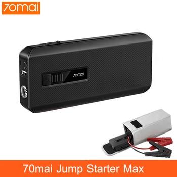 цена на 70mai Jump Starter Max 18000mAh Battery Power Bank Car Jump Starter 70 Mai Auto Buster Emergency Booster Car Battery Jumpstarter