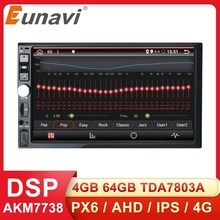 Eunavi 2 דין 7 האוניברסלי אנדרואיד 9.0 4GB 64GB מולטימדיה לרכב רדיו סטריאו ניווט GPS WiFi מגע מסך DSP 2din לא DVD CD