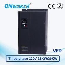 WK600 Vector Control frequency converter 22kw/30kw three-phase 220V to Three-phase 220V variable frequency inverter стоимость