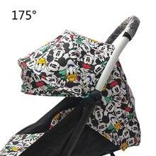 Аксессуары для детской коляски на 175 градусов, подкладка для сиденья Babyzen Yoyo, солнцезащитный козырек, бленда, детский матрас