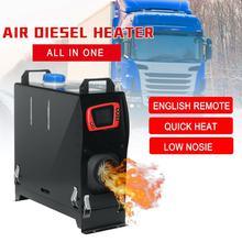 12 В 2 кВт/3 кВт/5 кВт/8 кВт подогреватель воздуха, дизель-нагреватель стояночный нагреватель воздушный Нагреватель одна машина автомобиль Грузовик Лодка Универсальный воздушный Нагреватель