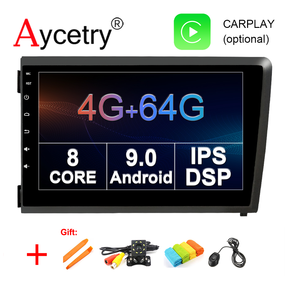 IPS DSP 8 core 4G 64G 2 Din Android 9 Car Multimedia player DVD GPS audio