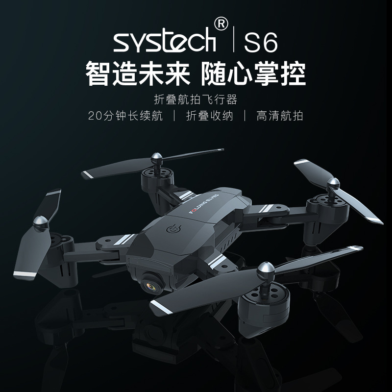 4k Folding Unmanned Aerial Vehicle Double Camera High-definition Aerial Photography Optical Flow Quadcopter Long Life High Remot