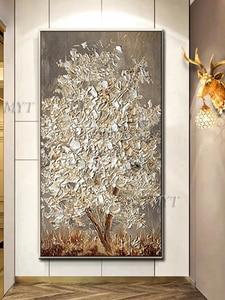 Image 5 - Unframed 손으로 그린 나이프 골드 트리 유화 캔버스에 큰 팔레트 3D 그림 거실 현대 추상 벽 예술