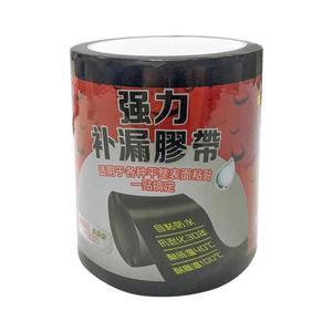 Waterproof Sealant Tapes Water