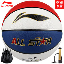 Li Ning  No. 7 basketball high elastic sweat-absorbent PU wear-resistant all-star color basketball лонгслив спортивный li ning li ning li004ewcotf1