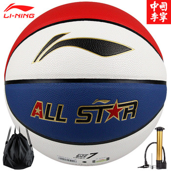 Li Ning  No. 7 basketball high elastic sweat-absorbent PU wear-resistant all-star color basketball цена 2017