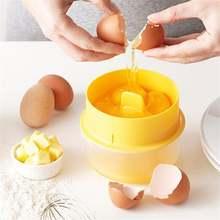 Разделители для яиц уникальный разделитель с белым желтком пластиковый
