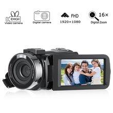 Британская вилка Full HD 1080P HDV-305S легкая цифровая видеокамера 3,0 дюймов с растивным экраном видеокамера 16X с цифровым зумом