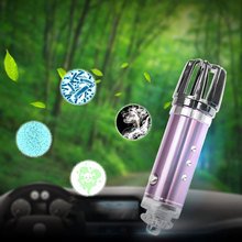 цена на 12V Car Mini Air Purifier Air Freshener Car Fresh Air Ionic Purifier Oxygen Ozone Ionizer Car Air Purifiers Drop Shipping
