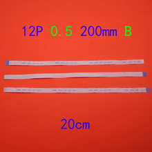 100PCS New FFC FPC flat flexible cable 0.5mm pitch 12 pin 12PIN Reverse type-b Length 200mm Ribbon Flex Cable