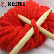 Meetee 1pc 250g Knitting Wool Yarn Thick Chunky Ice Line DIY Arm Roving Blanket Hand Knit Spinning Crochet Home Decor