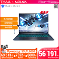 Игровой ноутбук MACHENIKE T58-VAFG652MXR 15.6